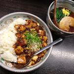 五味五香 - 四川麻婆豆富丼+半醤油ラーメン