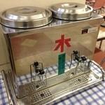 尼崎市役所 職員食堂 - 給水機