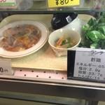 尼崎市役所 職員食堂 - ディスプレイ(酢鶏)