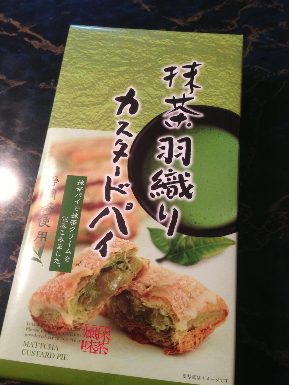 角屋 name=