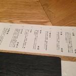 16659487 - 日本料理 かこみ