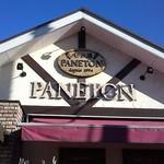パンの店 PANETON - 外観