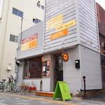 カリーザキッチン - 日本人の方が経営するインドカレーのお店です!