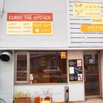 カリーザキッチン - 外観、内装もカフェっぽく、清潔感が大変あります!