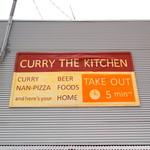 カリーザキッチン - 店舗看板にはテイクアウトもできると書いてあります