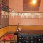GANCIA 楽 RAKU  - 奥のテーブル席