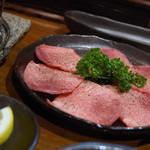 炭火焼肉 やまもと - タン(塩)