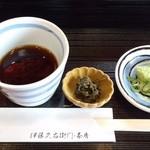 伊藤久右衛門 - そばつゆと抹茶の漬物(佃煮?)と薬味!!
