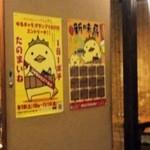 16667462 - 店内にはバリぃさんのカレンダーやポスターが
