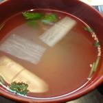 農園レストラン みやもとファーム - 親子丼のスープ