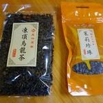 16670623 - 凍頂烏龍茶&茉莉花茶
