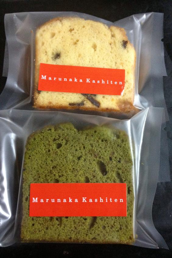 マルナカ菓子店