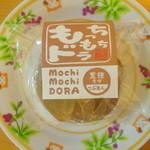 和菓子工房 匠 - 料理写真:もっちもちドラ(黒糖生地つぶあん)…105円