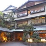 陶泉 御所坊 - 800有余年の歴史がある旅館