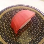 はま寿司 - みなみまぐろ中とろ
