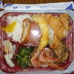 炒炒弁当 - 料理写真:400円!