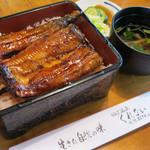 16684979 - 湯むしうな重(2,500円)