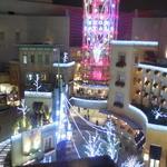 鍋ぞう 川崎 - 店内からの眺め