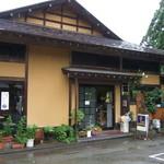 Ainateichao - 外観1