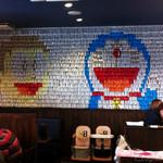 麺家チャクリキ - 【2012.12.02】うまい棒アート