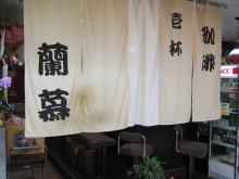 ハマヤコーヒー ヤマトヤシキ加古川店
