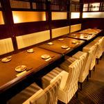 木村屋本店 - 20名様用個室(テーブル)。部署単位の宴会で人気です