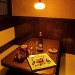 木村屋本店 - 2名様用ボックス席(テーブル)。誕生日のお祝い等に。