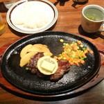 かぼす - ヒレステーキ100g+ご飯少な目1,080円