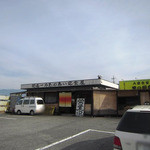 男の厨房 - 店の外観