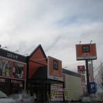 快活CLUB - 外観写真:店舗外観