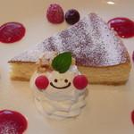 ベイビーキングキッチン - ニューヨークチーズケーキ 630円