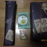 長谷川銘菓堂 - 料理写真:買ったもの