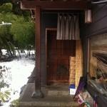 蕎麦処 おおくぼ - 店舗入口