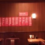 新亜飯店 -