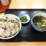 愛鷹パーキングエリア(下り)・スナックコーナー - ねぎ塩丼ミニそばのセット