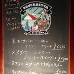 タヴェルネッタ・ダ・キタヤマ - お店の入っているビルの入り口の看板です。