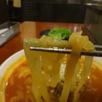 七輪焼肉 安安 - あっつあつタンタンきしめんの麺リフト