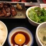 焼肉石岡苑 - 牛タン定食☆ランチ
