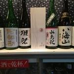 海鮮居酒屋のんべえ亭 - 幻の酒、残響!
