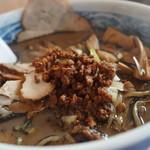 白狼軒 - 狼の黒香味麺