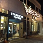 スターバックス・コーヒー - 足柄サービスエリア下りです。