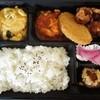 大阪王将 - 料理写真:六甲弁当