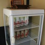 無雙庵 枇杷 - 貸切風呂にある自由に飲める牛乳・珈琲牛乳