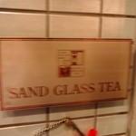 サンドグラス -