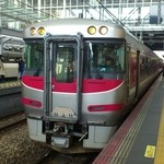 Nishimurayahonkan - 特急はまかぜ号。大阪駅で。