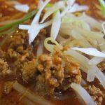 四川龍門 - 挽肉がトッピング