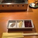 焼肉・ホルモンの白河 - タレ、レモン、粗挽き胡椒と塩のセッティング♪