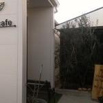 アンズカフェ - 入り口です。