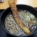 かわさき蕎麦 - ちくわ天そば370円