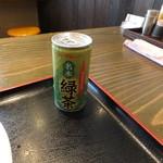 才谷屋 - スタンプラリーのサービスお茶